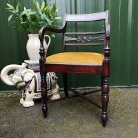Elegant Side Chair