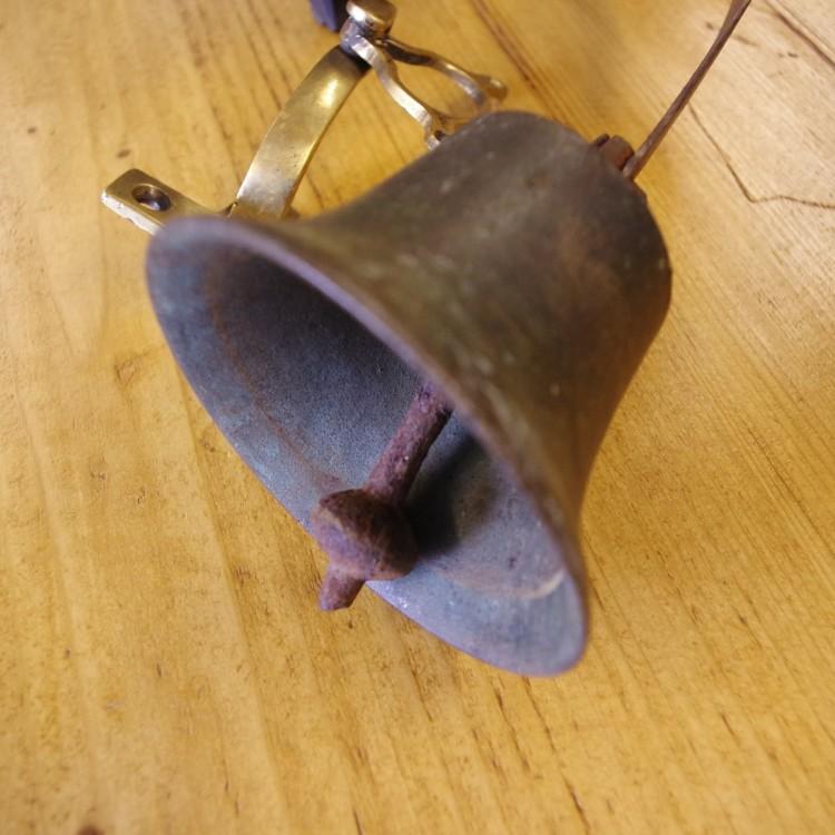 SOLD-Servants Bell